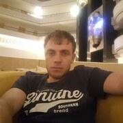 Эмир, 30, г.Тараз (Джамбул)