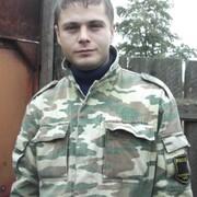 Андрей, 31, г.Золотухино