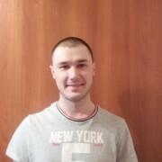 Знакомств краснотурьинск служба