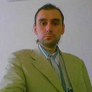Дима, 42