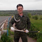 Эдуард, 36, г.Алчевск