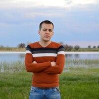 Александр, 26 лет, Весы, Энгельс