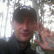Александр, 40, г.Тында