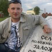 Baron Mardo, 31, г.Березники
