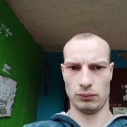 Александер, 28, г.Каменское