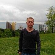 Александр, 37, г.Горловка