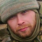 Сергей, 39, г.Чернигов