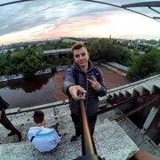 Владислав, 17, г.Харьков