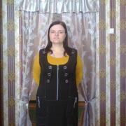 Елена, 40, г.Лысково
