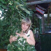 Людмила, 47 лет, Стрелец, Челябинск