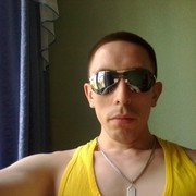 Динар, 30