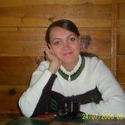 ЕКАТЕРИНА, 33