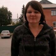 Анна, 30, г.Довольное