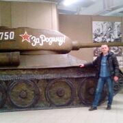 Илья, 35, г.Томск