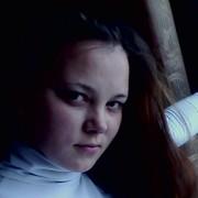 Татьяна, 33, г.Селенгинск