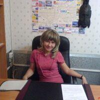 Вероника, 35 лет, Водолей, Нижнекамск