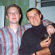 Илья, 41