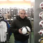Юрие, 36, г.Мюнхен