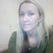 Татьяна, 36, г.Сыктывкар