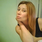 Наталия, 45