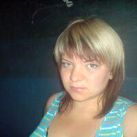 Алёна, 30 лет, Рак, Оренбург