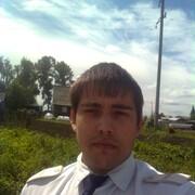 Роман, 21, г.Тайга