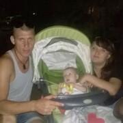 Сергей, 35, г.Волжский