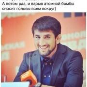 Курбан, 20, г.Каспийск
