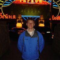 Лёха, 31 год, Овен, Москва