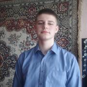 егор, 18, г.Гродно