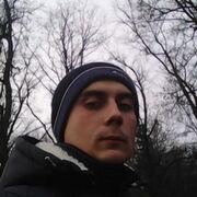 Serhii, 25, г.Яготин