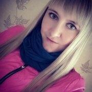 Людмила, 22, г.Пермь