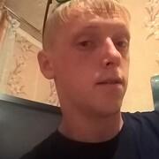 сергей, 23, г.Усть-Каменогорск