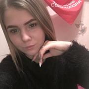 Елизавета, 19, г.Севастополь