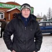 Den, 28, г.Малмыж