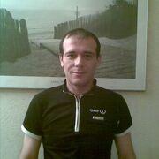 Артур, 37