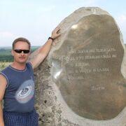 Сергей, 48