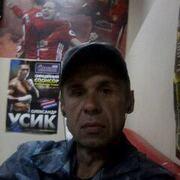 Владимир, 46, г.Никополь