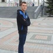 Владислав, 20, г.Горловка