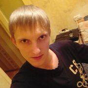 Sergei, 29, г.Данков