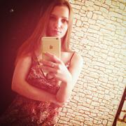 Любовь, 16, г.Казань
