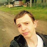Паша, 18, г.Верхний Уфалей