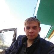 Сергей, 22, г.Черкесск