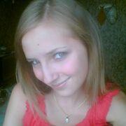 Марина, 29, г.Долинская