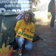 Ирина, 17, г.Челябинск