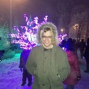 Виталий, 21, г.Донецк