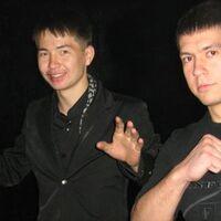 Timur, 32 года, Рыбы, Москва