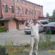 Диман, 36