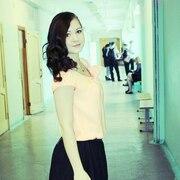 Маша, 17, г.Екатеринбург