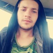 Sanya, 21, г.Усть-Каменогорск